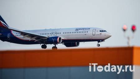 Вылетевший в Уфу самолет вернулся в Екатеринбург по технической причине - 14.02.2021