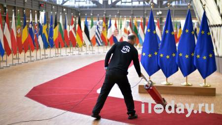 """""""Не хотите – не надо"""". Политолог о позиции России в отношении Евросоюза - Радио Sputnik, 15.02.2021"""