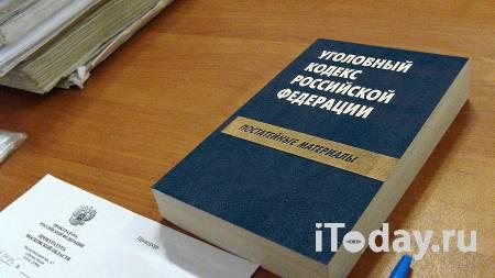 Москвичке грозит десять лет за хищение исторического документа из архива - 15.02.2021