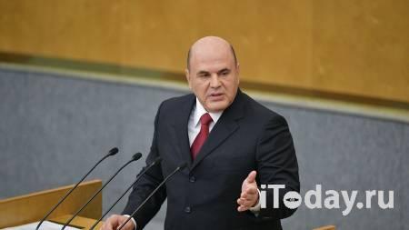 Зюганов назвал дату отчета правительства в Госдуме - 16.02.2021