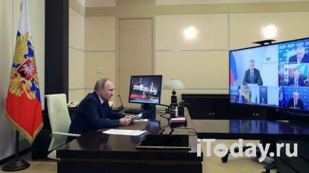 Эксперт прокомментировал встречу Путина с лидерами думских фракций - 17.02.2021