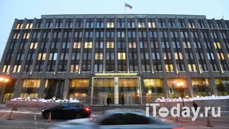 Михалков предложил лишать гражданства за призывы к санкциям против страны - 17.02.2021