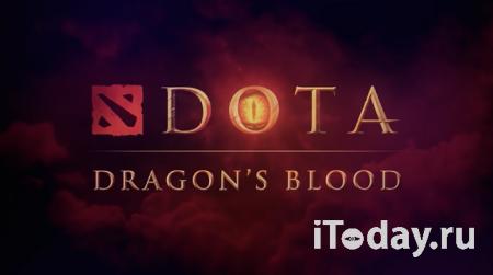 25 марта Netflix выпустит сериал по вселенной Dota 2