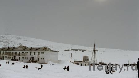 Женщин и детей эвакуируют из чукотского села, оставшегося без отопления - Недвижимость 18.02.2021