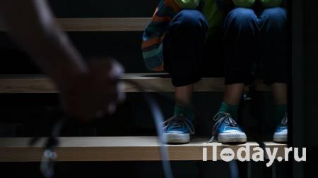 Школьника на Камчатке подозревают в истязаниях мальчика-инвалида - Радио Sputnik, 18.02.2021