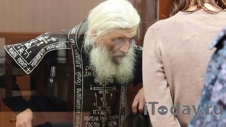 Суд отказал бывшему схимонаху Сергию в участии в споре за монастырь - 19.02.2021
