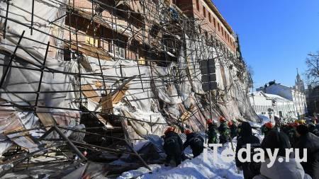 Прокуратура проверяет Ростехнадзор после обрушения на норильской фабрике - Радио Sputnik, 20.02.2021