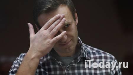 Суд заявил о доверии показаниям ветерана по делу Навального о клевете - 20.02.2021
