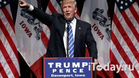 СМИ узнали дату первого выступления Трампа после фиаско на выборах - Радио Sputnik, 21.02.2021