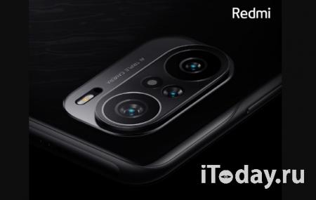 Redmi K40 получил сертификацию Hi-Res Audio