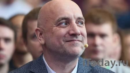 """Прилепина и Семигина приняли в партию """"Справедливая Россия"""" - 22.02.2021"""