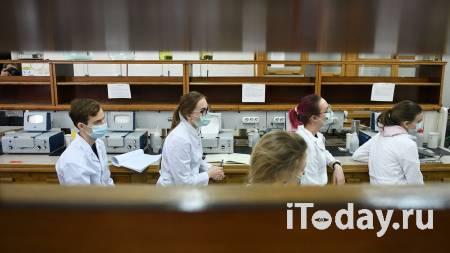 """Матвиенко рассказала о """"постковидном периоде"""" в России - 24.02.2021"""
