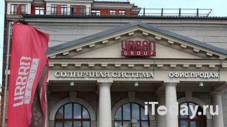 Арбитраж отклонил требования сейшельского офшора к Urban Group - Недвижимость 24.02.2021