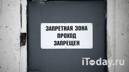 """Источник сообщил, что """"скопинский маньяк"""" готовится выйти из колонии - 24.02.2021"""