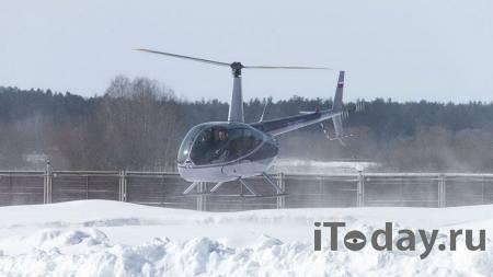 В Новгородской области вертолет перевернулся при приземлении - 24.02.2021