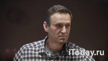 Защита Навального обратилась с жалобой в Комитет министров Совета Европы - 25.02.2021