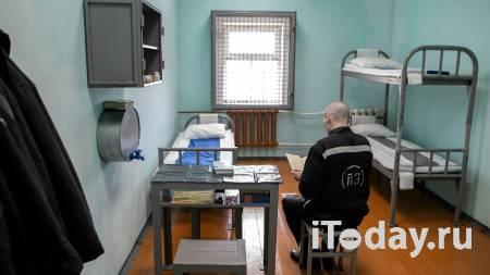 В СИЗО и колониях Иркутской области насилию подверглись 75 человек - 25.02.2021