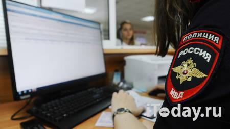 В Москве возбудили уголовное дело в отношении лжеэлектриков - Недвижимость 25.02.2021