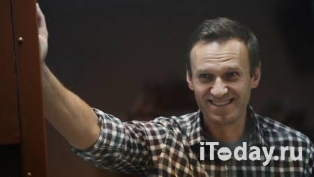 Навального этапируют в колонию общего режима - 25.02.2021