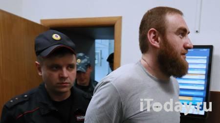 Апелляционный суд оставил Арашуковых в СИЗО - 25.02.2021
