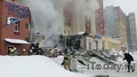 В Нижнем Новгороде определили возможный эпицентр взрыва - Радио Sputnik, 26.02.2021
