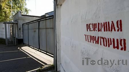 В Ярославле задержали двух сотрудников ИК-1 - 26.02.2021