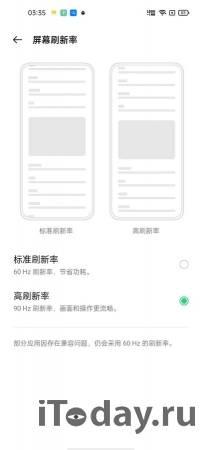 Смартфон OPPO F19 Pro+ получит чипсет Dimensity 1200 и дисплей с частотой 90 Гц