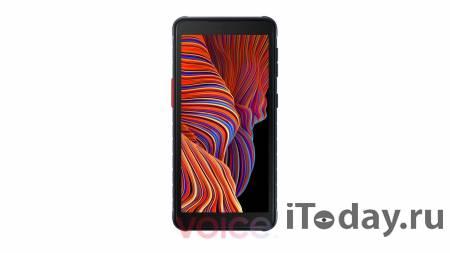 Утечка раскрыла дизайн смартфона Samsung Galaxy XCover 5