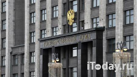В ЕР предложили публиковать отчеты депутатов о проделанной работе - 28.02.2021