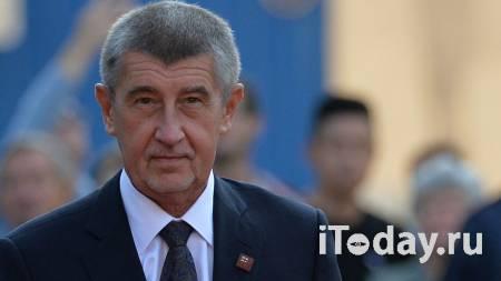 Премьер Чехии заявил, что ему угрожали убийством - Радио Sputnik, 28.02.2021