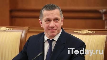 Биография Юрия Трутнева - 01.03.2021