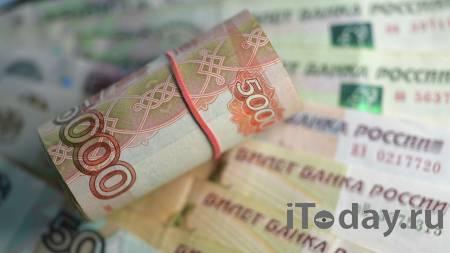 Фигурант дела о хищении трех миллиардов рублей получил условный срок - 01.03.2021