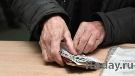 Мошенники снимали деньги со счета пенсионерки пять дней подряд - Радио Sputnik, 01.03.2021