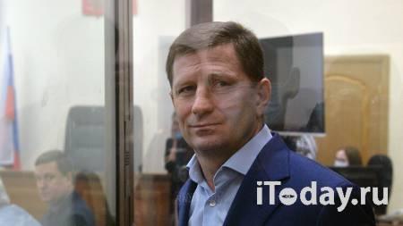 СК попросил продлить срок ареста Фургалу - 01.03.2021
