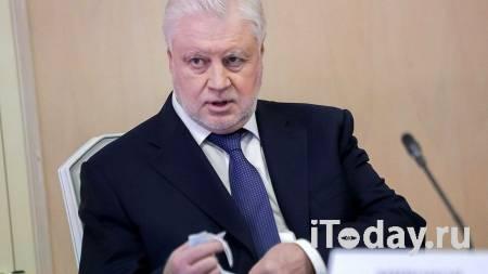 Володин прокомментировал объединение эсеров с двумя партиями - 01.03.2021