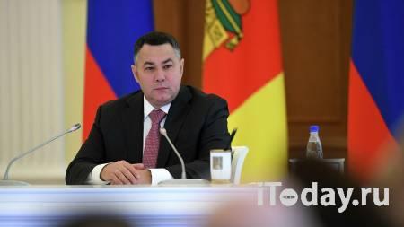 Тверской губернатор назвал вопиющим резонансное убийство лосихи - 01.03.2021
