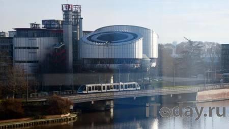 ЕСПЧ принял к рассмотрению обращение РФ об отмене решения по Навальному - Радио Sputnik, 01.03.2021