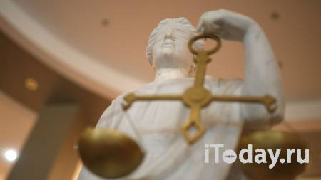 Рабочий из Кузбасса получил четыре года колонии за пропаганду терроризма - 02.03.2021