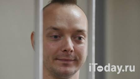 Адвокат рассказал о новом секретном свидетеле в деле Сафронова - 02.03.2021