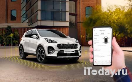 Российскими Kia теперь можно управлять со смартфона