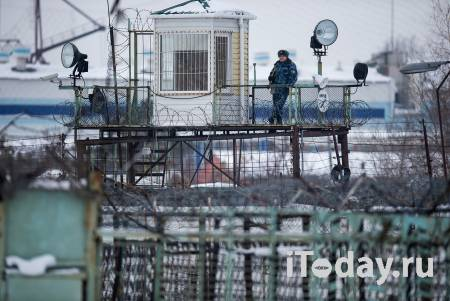 Случаи издевательств над заключенными в исправительных учреждениях России - 03.03.2021