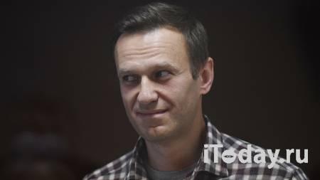 В соцсетях Навального появились информация о его местонахождении - 03.03.2021
