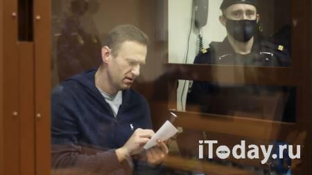 """""""Писем не получаю"""". Навальный сообщил о своем местонахождении - Радио Sputnik, 03.03.2021"""