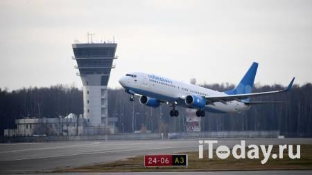 Суд подтвердил законность строительства дома у аэропорта Домодедово - Недвижимость 05.03.2021