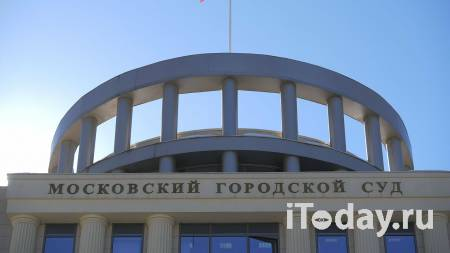 Мосгорсуд признал законным арест журналиста Азара - 05.03.2021
