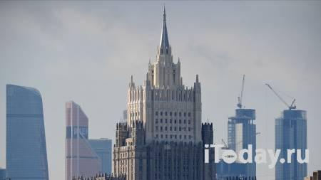 """В МИД пообещали """"порадовать"""" США ответными санкциями - 05.03.2021"""