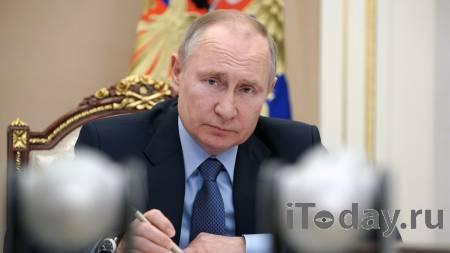 Путин проведет совещание с постоянными членами Совбеза - 05.03.2021