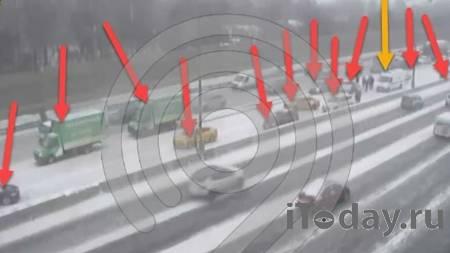 На МКАД столкнулись 11 автомобилей - 07.03.2021