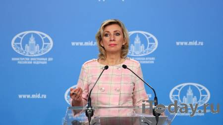 В ОНК Москвы объяснили причины исключения Литвинович - 07.03.2021