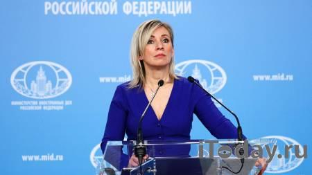 Захарова: соцсети не должны запрещать политический контент перед выборами - 08.03.2021